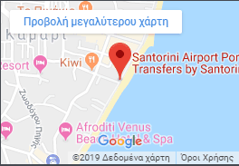 Santorini Airport Port Transfers by Santorini Holiday Transfers